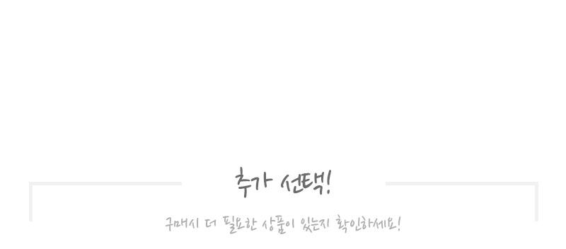 우리꽃연구소 미니 매화꽃차 (꽃차) - 해피티, 18,000원, 차, 국화/민들레/꽃잎차